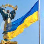Ukraine's responsible gambling regulations enter into force